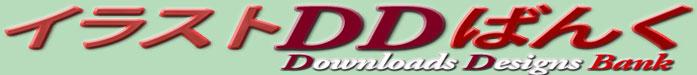 イラスト【DDBANK】ロゴ