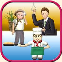 仕事・職業のイメージ画像・シェフ、農夫、サラリーマン