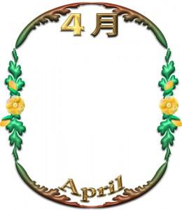 4月とAprilの飾り枠イラスト
