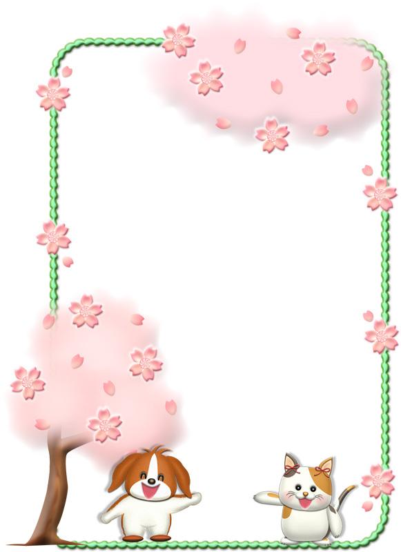 お花見ワンニャンと桜の枠 イラストが無料のddばんく