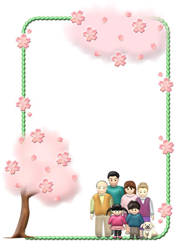 お花見する家族の飾り枠イラスト