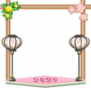ぼんぼりと桜橘の枠イラスト