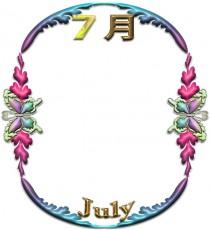 7月とJulyの飾り枠イラスト