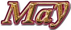 Mayの立体ロゴ