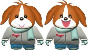 ビーグル犬・♂冬服のイラスト