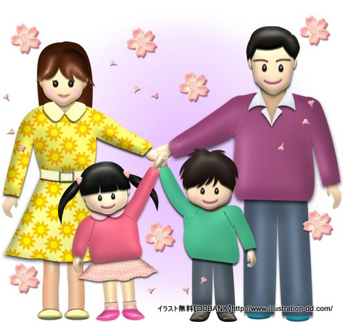 春の4人家族(桜)イラスト