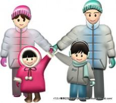 冬の4人家族(基本)イラスト