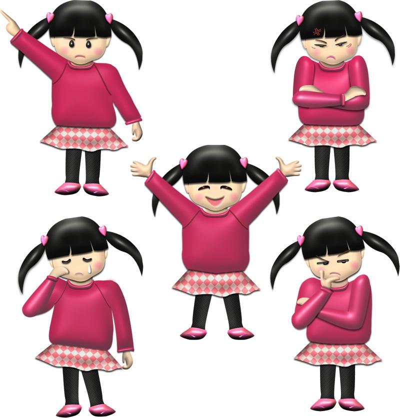 女の子の喜怒哀楽ポーズのイラスト集