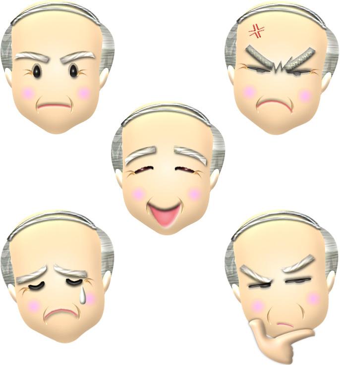 おじいさんの顔表情 イラストが無料のddばんく