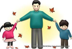 秋の父と子供(紅葉)イラスト