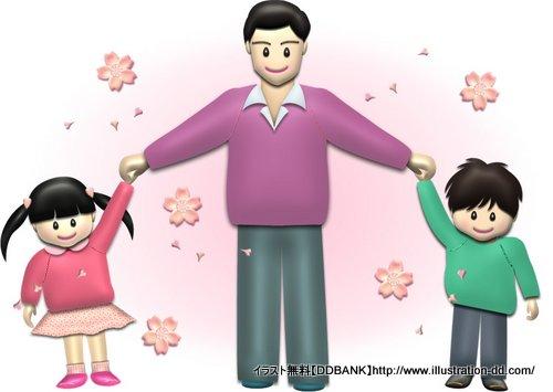 春の父と子供(桜)のイラスト