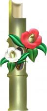 竹細工の花挿しと椿のイラスト