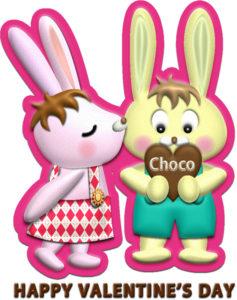 ウサギのバレンタインデーのイラスト