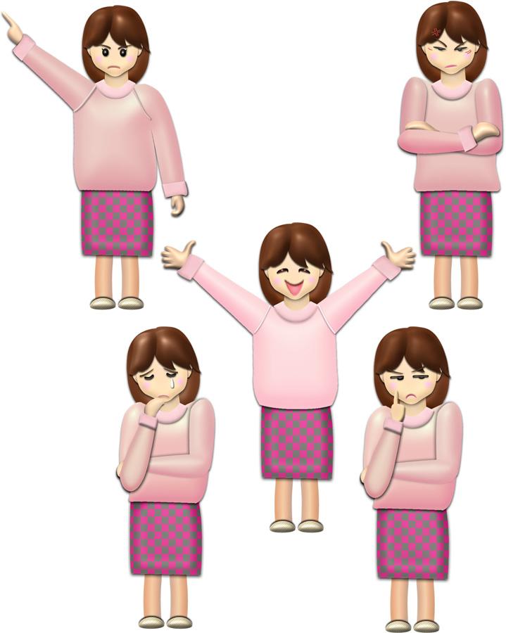 女性の喜怒哀楽ポーズのイラスト