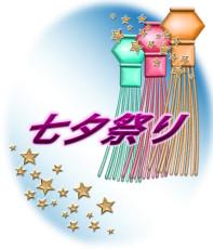 七夕祭りイメージのイラスト