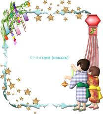 七夕の笹や灯籠の飾り枠イラスト
