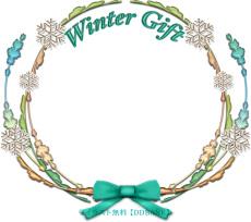 Winter Giftの飾り枠イラスト