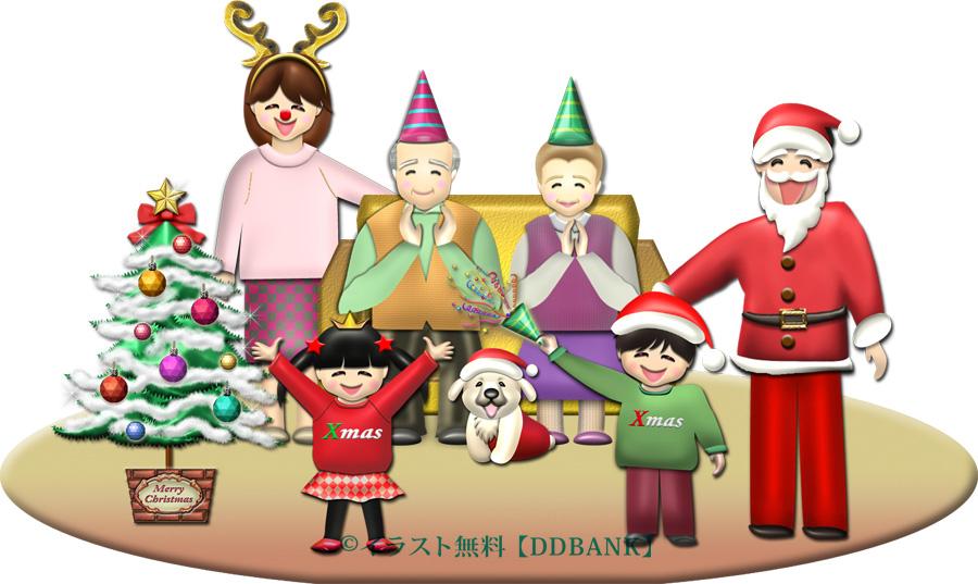 家族でクリスマスパーティするイラスト