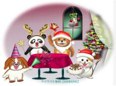 動物たちのクリスマスパーティのイラスト