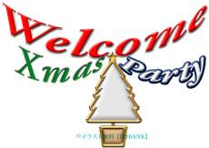 クリスマスパーティのロゴ・イラスト