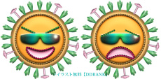インフルエンザのウィルスのイラスト