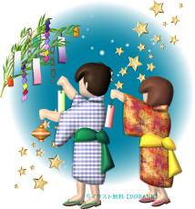 七夕の飾り付けをする浴衣の子供たちのイラスト