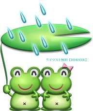 ハスの葉で相合傘の蛙のイラスト