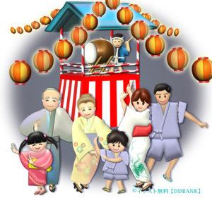 盆踊り大会で踊る三世代家族の無料イラスト