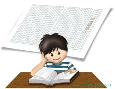 夏休みの宿題の「読書感想文」をイメージした無料イラスト