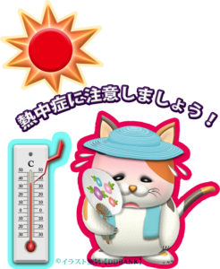 猫キャラを使った熱中症注意の無料イラスト