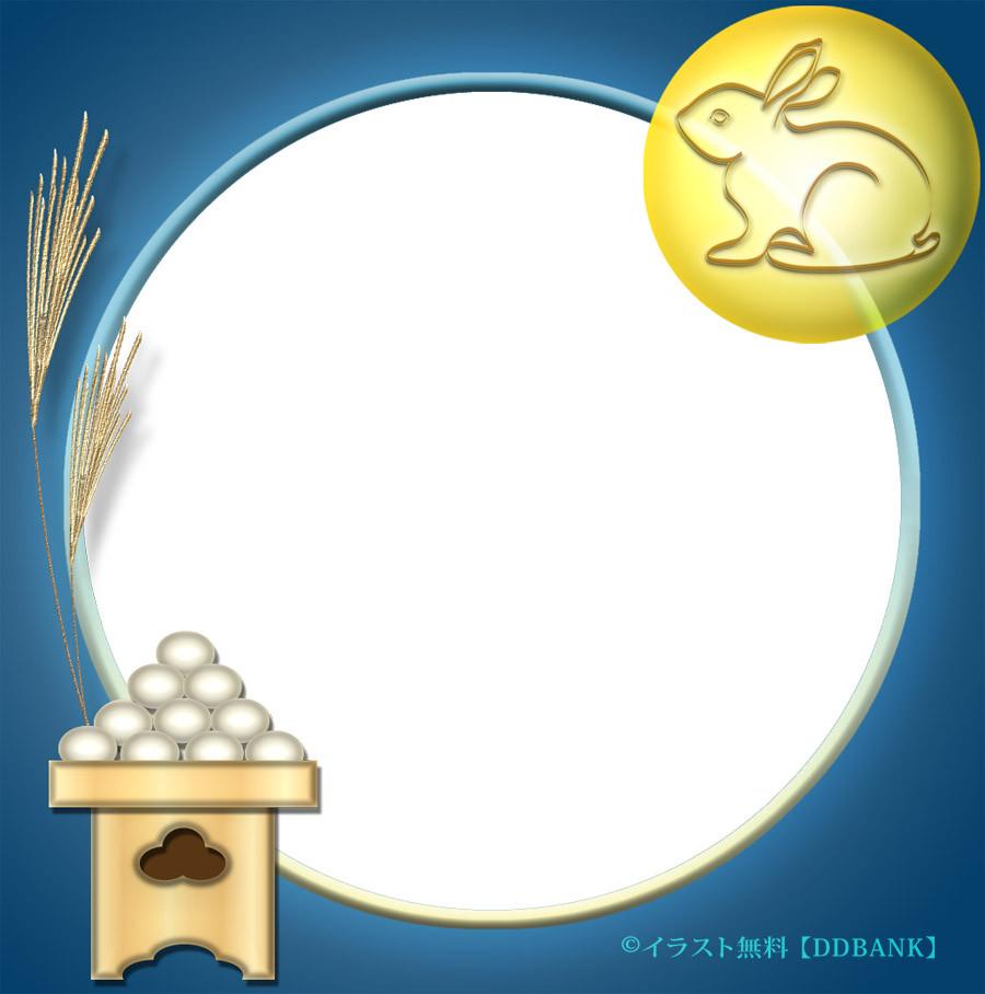 ススキと月見団子を飾った十五夜の枠イラスト