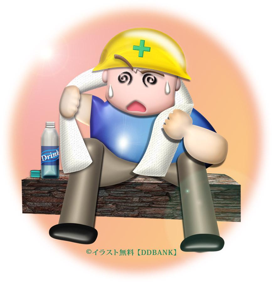 工事現場での熱中症をイメージした無料イラスト