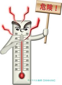 温度計キャラクターが熱中症注意!を警告する無料イラスト