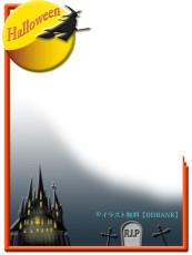 空飛ぶ魔女のハロウィン飾り枠イラスト