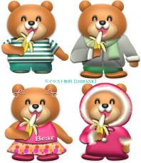 バナナを食べるクマのイラスト