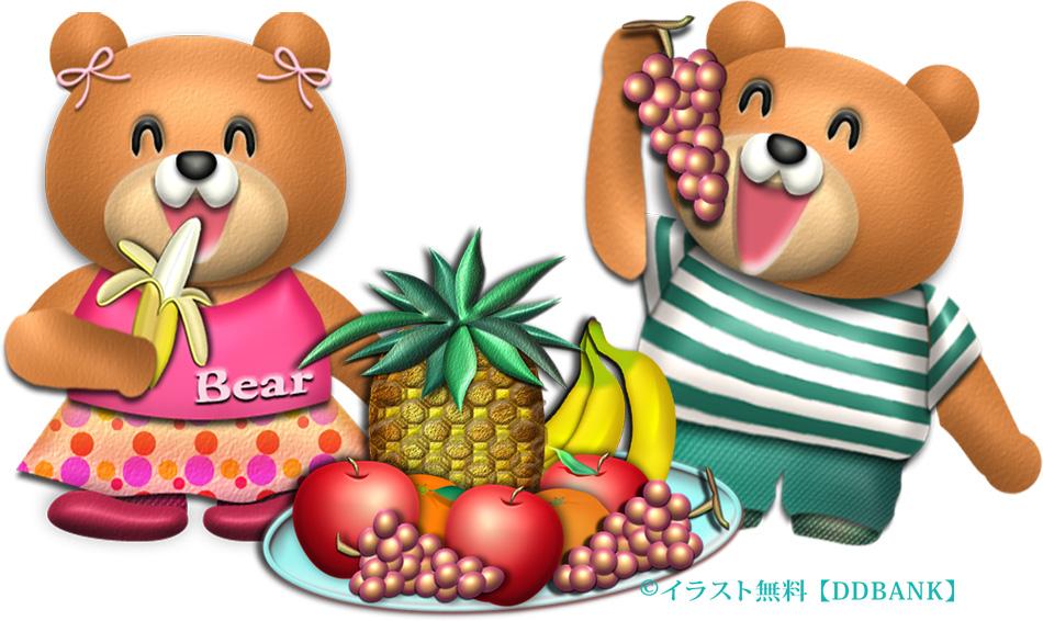 フルーツを食べている男女クマのイラスト