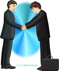 ビジネスマンが握手するイラスト