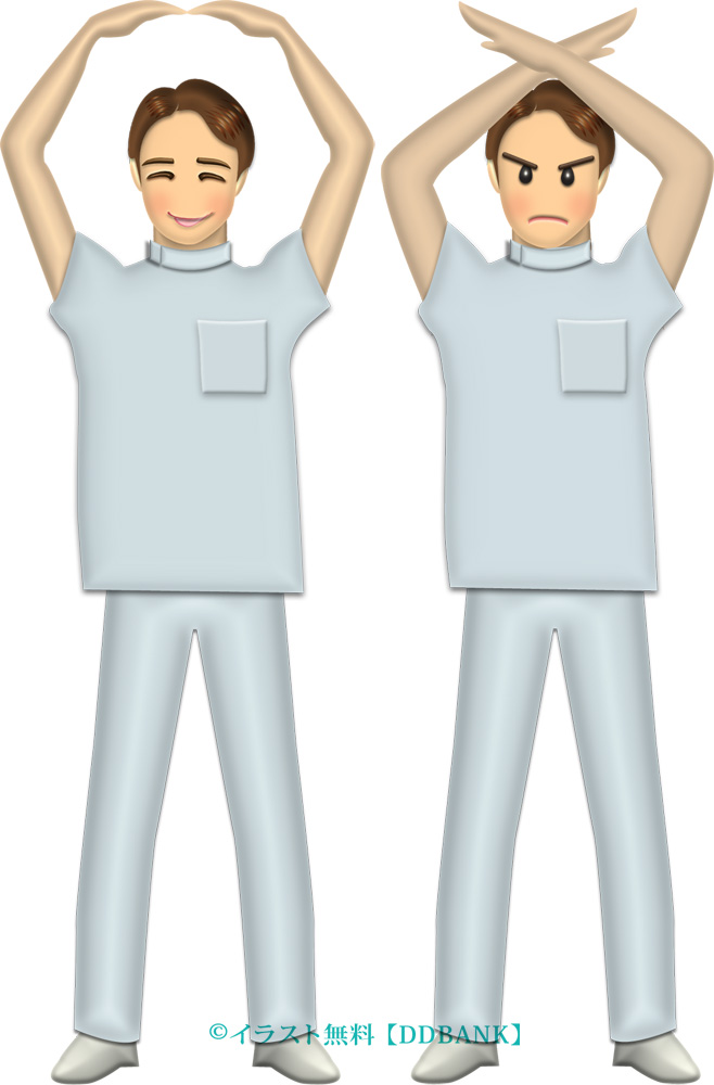 手で○と×を作る男性看護師(全身)のイラスト