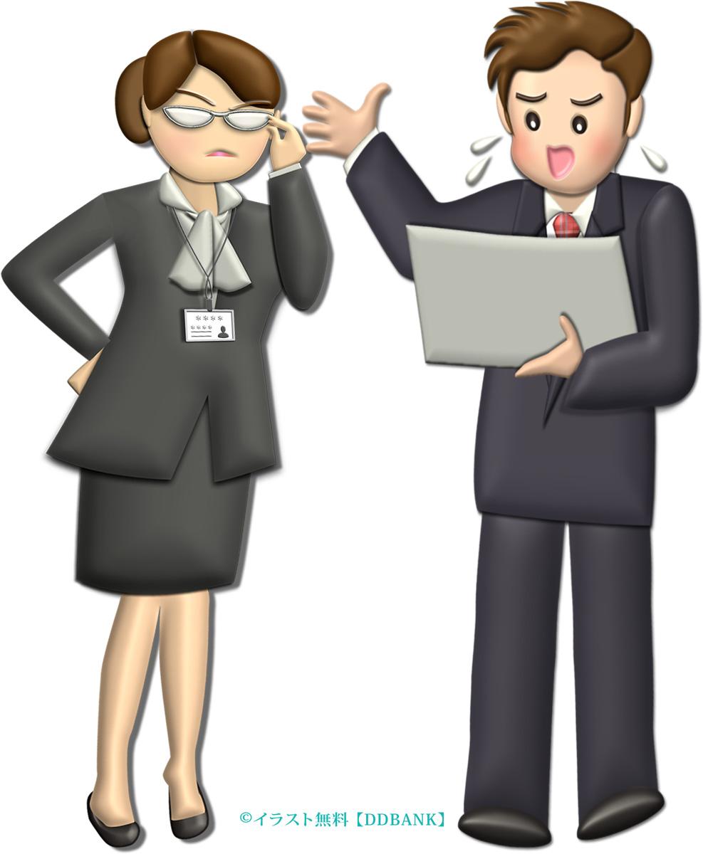 女性上司に説明する新人ビジネスマン | イラストが無料の【ddばんく】