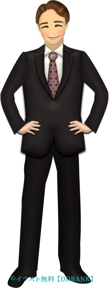 腰に両手を当ててるビジネスマンのイラスト