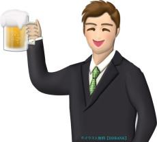 ビールジョッキを掲げるサラリーマンのイラスト