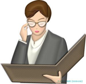 眼鏡をかけて書類をチェックするキャリアウーマンのイラスト