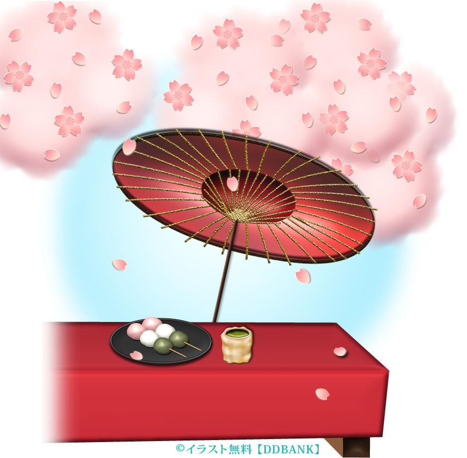 桜と花見茶屋の縁台 イラストが無料のddばんく
