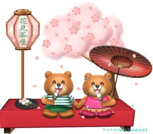 花見茶屋でお団子食べるクマ男女ペアのイラスト