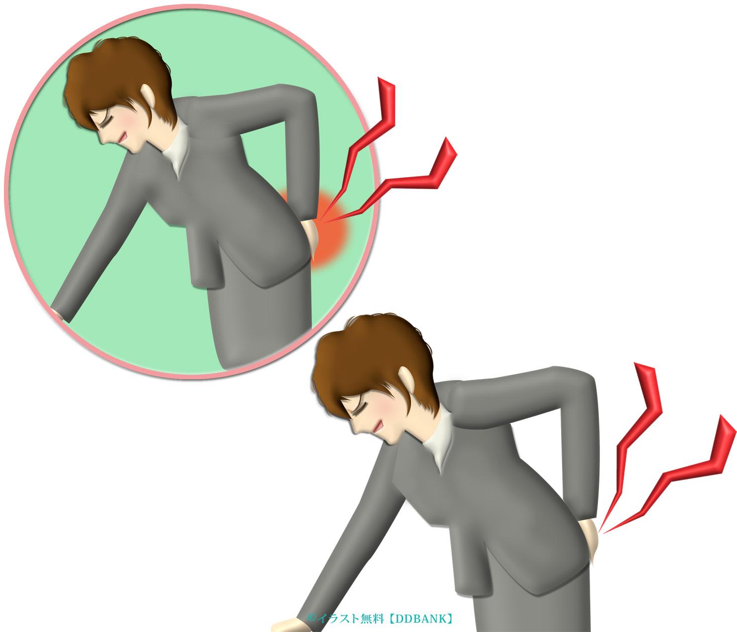 腰痛で腰に手を当てている女性のイラスト