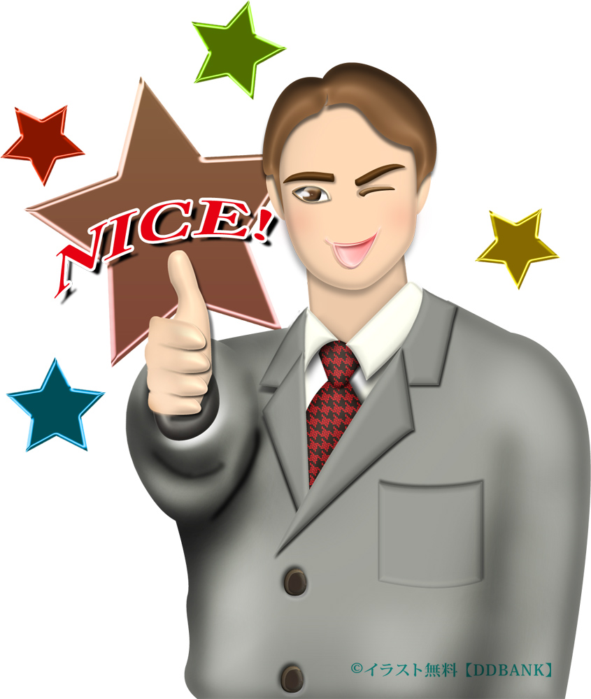 Nice!ポーズのビジネスマンと飛ぶ星のイラスト