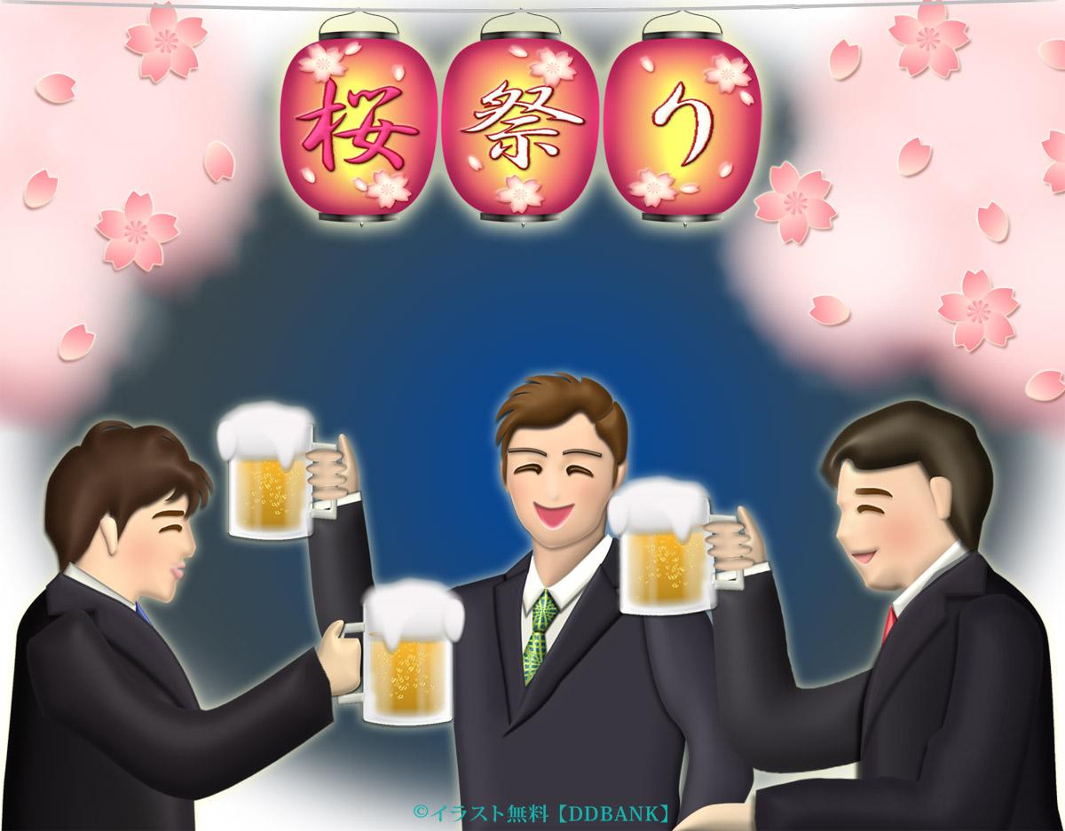 お花見でビールを飲むサラリーマンたちのイラスト