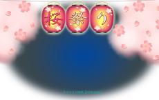 お花見会場の桜祭りの提灯のイラスト