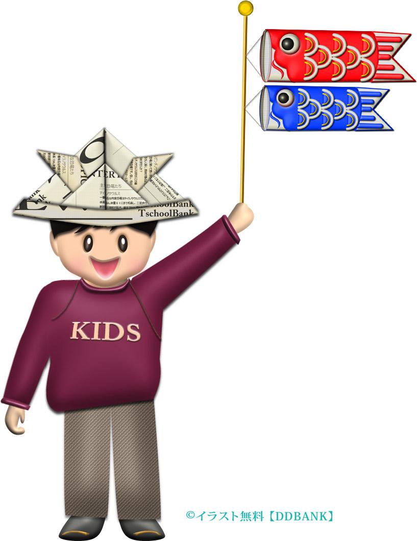 紙の兜と鯉のぼりを持つ男の子のイラスト