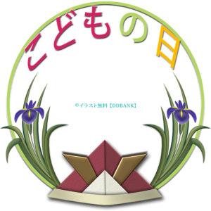 菖蒲と折り紙兜の飾り枠イラスト